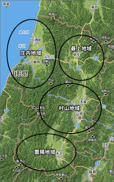 ホームページ 山形 県